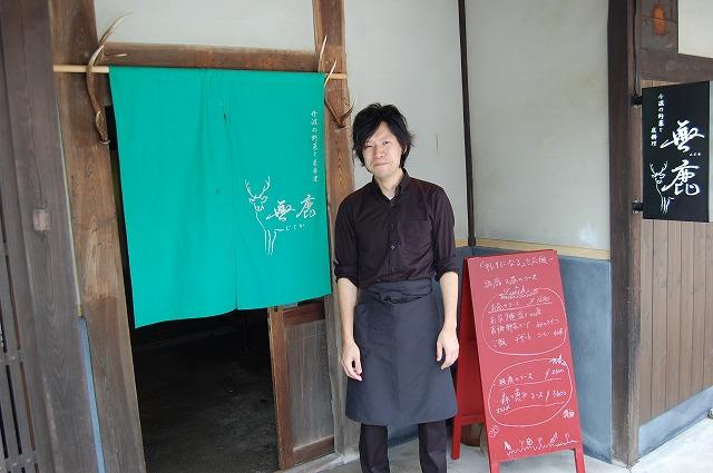 s-DSC_mujika1.jpg